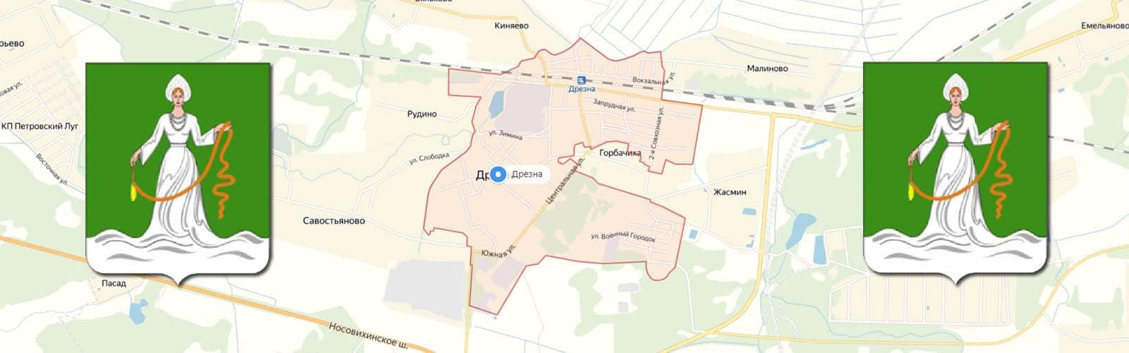 Дрезна